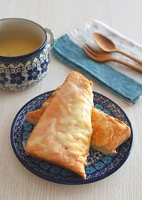 明太子クリームの冷凍作りおきトースト