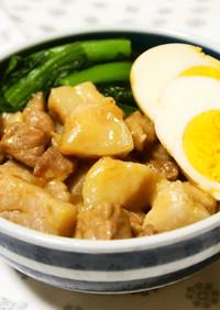 魯肉飯(ルーローハン)*金山寺みそ漬の素