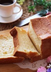 売り切れ必至ブリオッシュ風リッチ生食パン