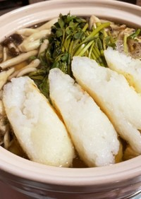 手作りきりたんぽ鍋