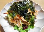 低糖質☆豚バラの韓国風サラダの写真