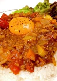 ◆こだわり◆野菜たっぷりキーマカレー