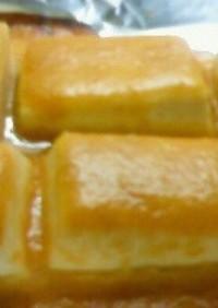 豆腐の甘くない黄金焼き♡