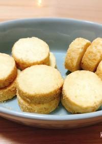 【乳製品•卵不使用】基本のクッキー♡