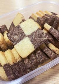 簡単ダイエット米粉アイスボックスクッキー