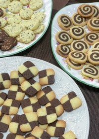簡単アイスボックスクッキー!アレンジOK