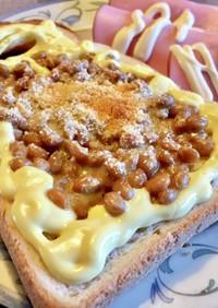 超ボリューミー!納豆トースト タロの弁当