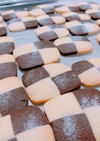 市松模様のアイスボックスクッキー