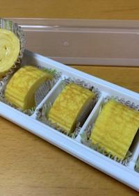 【お弁当自然解凍】ダイソー 冷凍卵焼き