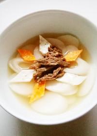 トックク・韓国雑煮(떡국)
