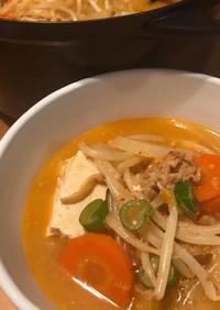 野菜のピリ辛ゴマ味噌汁