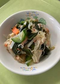 【保育園給食】寒天入り海藻サラダ