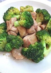 鶏もも肉とブロッコリーの甘辛炒め(美肌