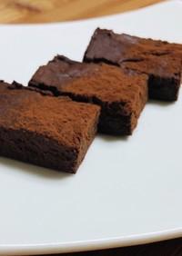 低糖質・チョコレート効果95%の生チョコ
