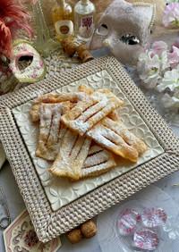イタリアのカーニバルのお菓子「フラッペ」