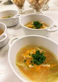 ジュリアン.スープ