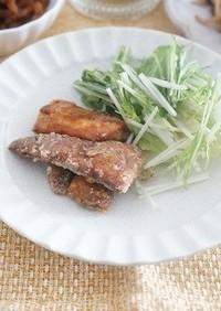 10分お弁当おかずいわしの竜田焼き