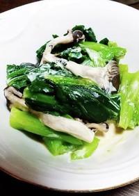 小松菜と霜降りひらたけのマヨポン和え