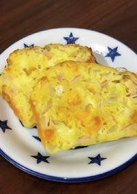 ケークサレ☆カボチャ&ハム&チーズ♪