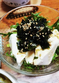 無限!水菜サラダ