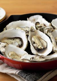 殻つき牡蠣のフライパン蒸し