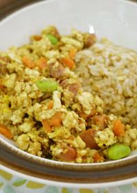 ドライカレー風炒り豆腐