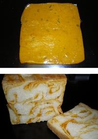 手軽なかぼちゃマーブルパン♪