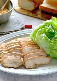 しっとり柔らか醤油麹サラダチキン