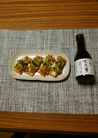 ヨウサマの減塩厚揚げ味噌焼き納豆のせ