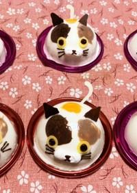 三毛猫のホワイトチョコムース♡