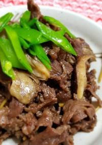 簡単な牛肉ときのこのしぐれ煮