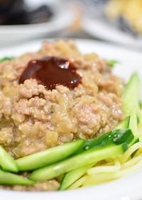 辛くない♬あったかジャージャー麺★