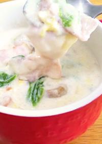 白菜とベーコンの米粉ミルクスープ