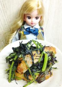 リカちゃん♡からし菜薩摩揚げの生姜焼きꕤ