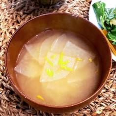 大根とユズの味噌汁