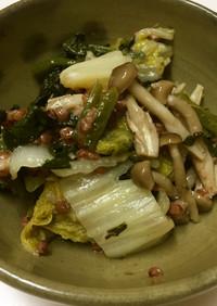 高キビと葉っぱの塩麹タジン鍋蒸し