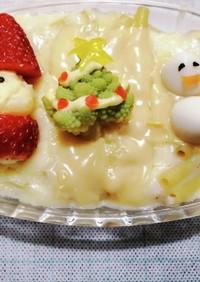 ホワイトクリスマスグラタン