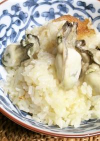 アマニ油3滴で、つやつや牡蠣炊き込みご飯