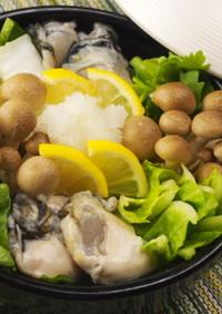 牡蠣のあっさり塩レモン鍋