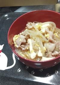 低糖質高タンパク!簡単!肉もやし卵スープ