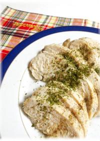 かんたん★ほいっ♪美味しいサラダチキン