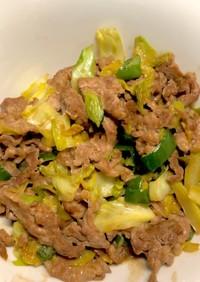 豚肉とキャベツとピーマンのオイマヨ炒め