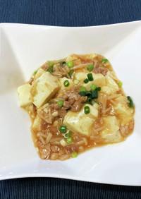 豚肉とエノキタケのあんかけ豆腐