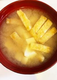 身体に優しい 豆腐と油揚げの味噌汁