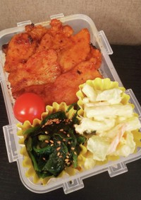 お弁当(2/19)豚肉焼き