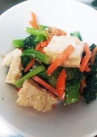 簡単に♪小松菜と厚揚げのめんつゆ和え