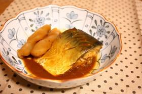 ご飯にピッタリふっくら鯖の味噌煮