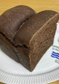 チョコとブラックココアの米粉入り食パン