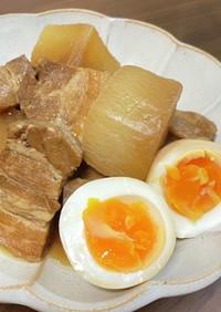 豚肉と大根のさっぱり角煮