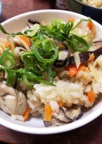 レシピ14牡蠣入り炊き込みご飯
